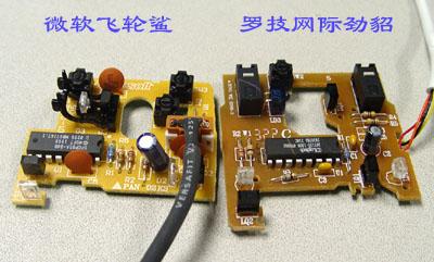 罗技鼠标m-uv94接线图