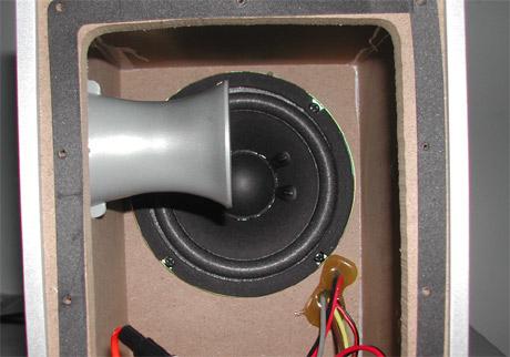 漫步者r331t低音炮采用2腔设计